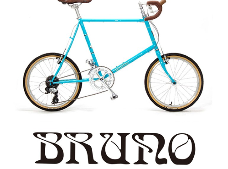 BRUNOと共に旅を!