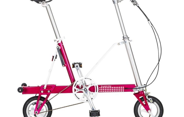 可愛いのにちょっとすごい、便利で楽しい自転車、それがCARRYMEです