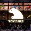 キャンピングカービルダーが始めたミニベロ専門店「TOY-BIKE」